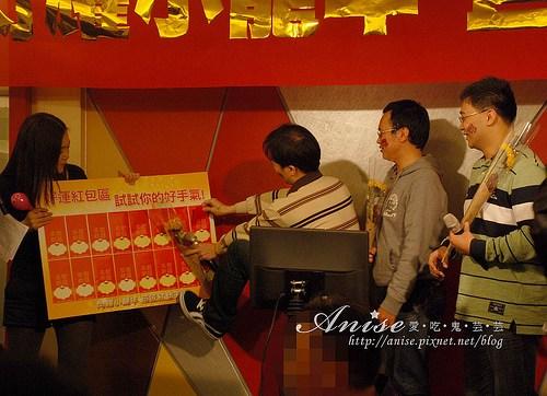2013尾牙_043.jpg