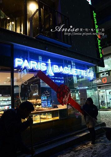 PARIS BAGUETTE_001.jpg