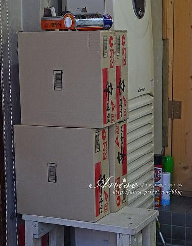 惠化站大學路Pizza_010.jpg