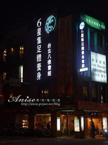 台北夜未眠_006.jpg