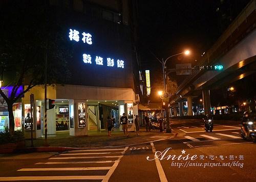 台北夜未眠_011.jpg