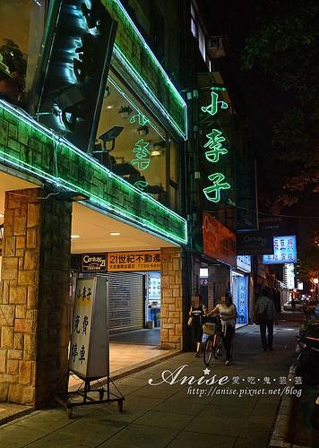 台北夜未眠_012.jpg