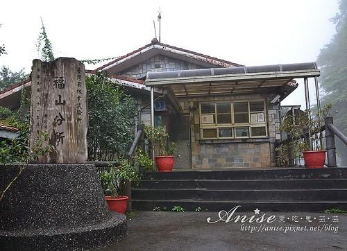 福山植物園_002.jpg