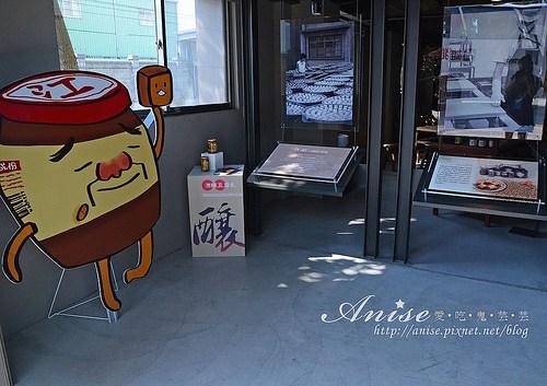 02江記豆腐乳001.jpg