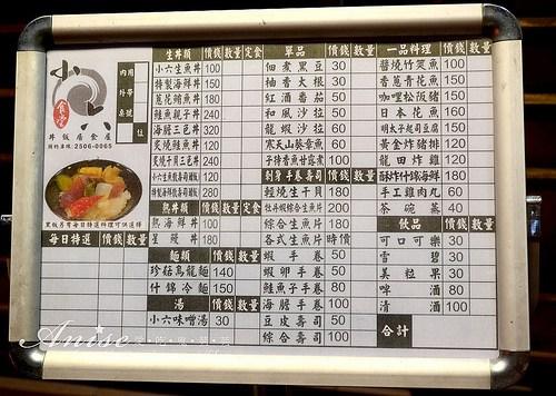 小六食堂_004.jpg