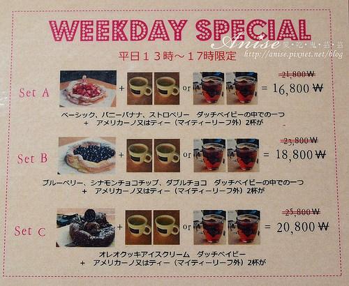 02 POLY CAFE_010.jpg