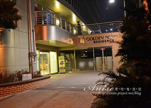 首爾住宿~金色森林公寓(GOLDEN FOREST)
