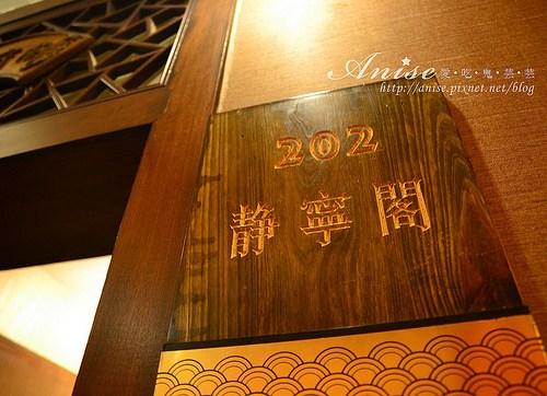 乾隆舫大酒店_014.jpg