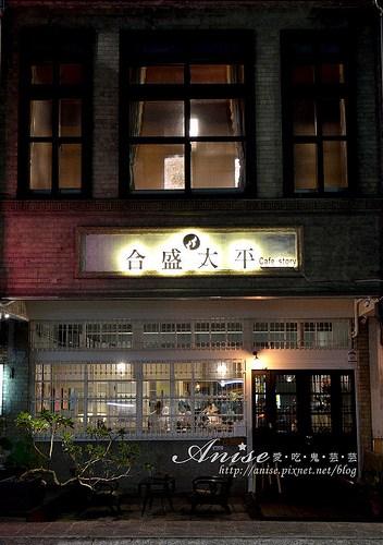 合盛太平_043.jpg