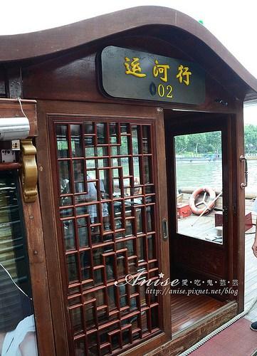 京杭大運河_004.jpg