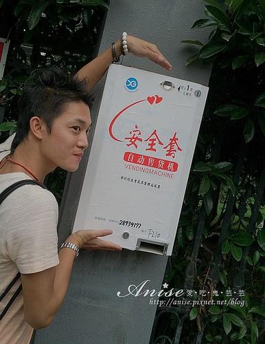 京杭大運河_047.jpg