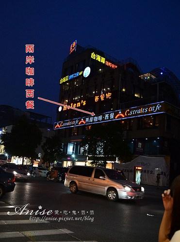 杭州夜生活_003.jpg