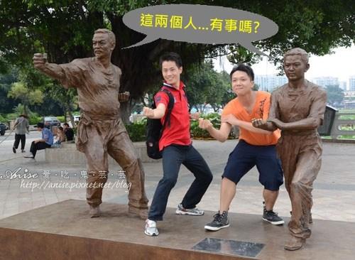 「東莞很台灣」之吃喝玩樂全都錄!