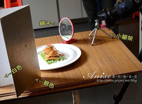 統一四季醬油~四季廚藝教室甘霞餐桌秘訣分享會