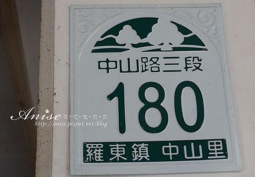 羅東紅豆湯圓002.jpg