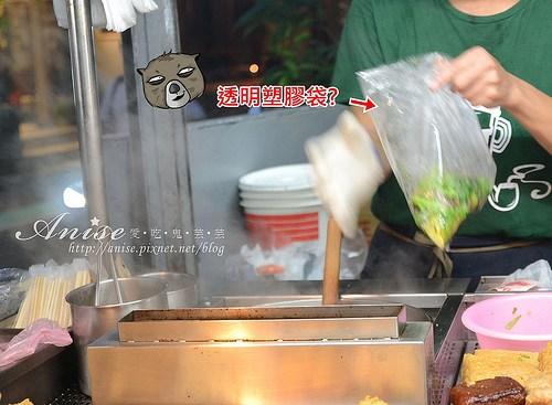 阿春滷味_014.jpg