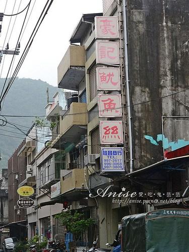 國光1879_025.jpg