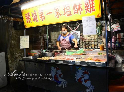 2頭城第一家鹽酥雞_001.jpg