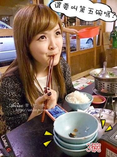 士林美食.鵝肉川,料好實在的台灣味!