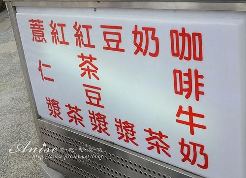 3樺豐鮮奶茶002.jpg