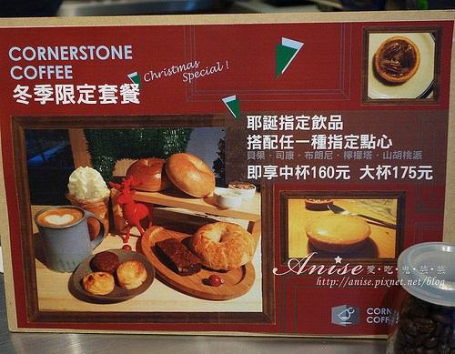 cornerstone_011.jpg