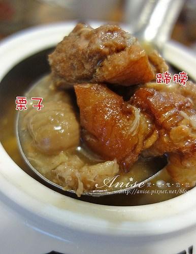 蘭城晶英年菜_022.jpg