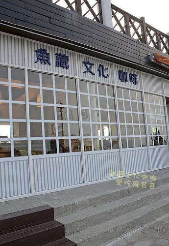 淡水漁人碼頭_020.jpg