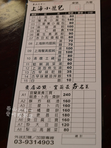 1泰山三十一006.jpg