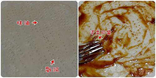 6龍達食品德式香腸007.jpg