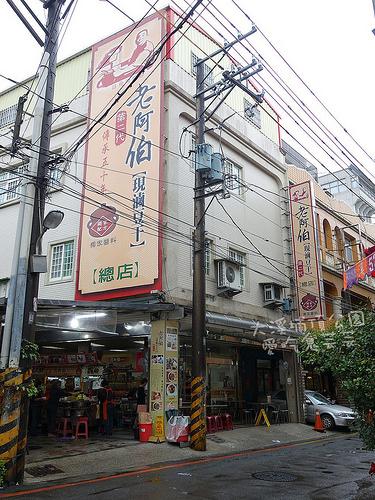 大溪埔頂公園_030.jpg