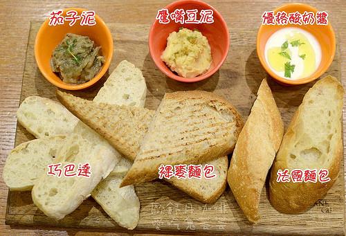 歐舒丹咖啡 L'OCCITANE CAFE@捷運國父紀念館站美食