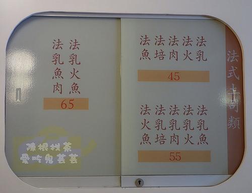 陳根找茶_022.jpg