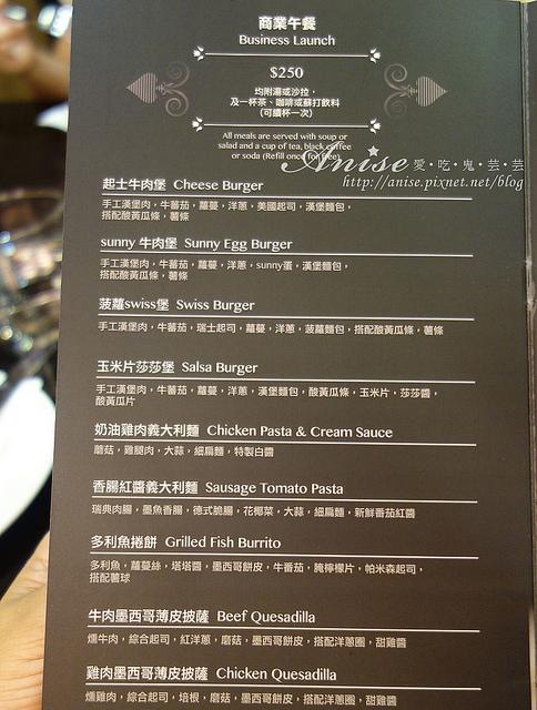 東區美食.GIOLA 喬樂,東區早午餐、美式輕食餐廳(已歇業)