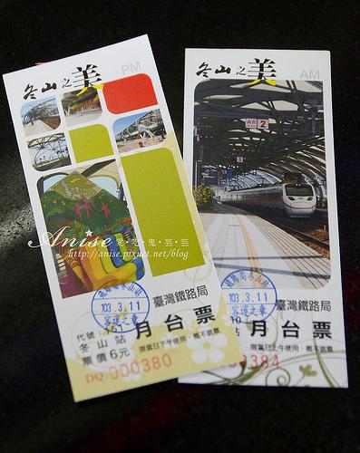 冬山車站(瓜棚車站)004.jpg