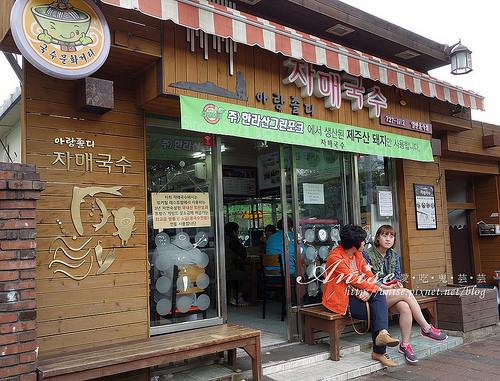 1濟州島大麥拌飯003.jpg