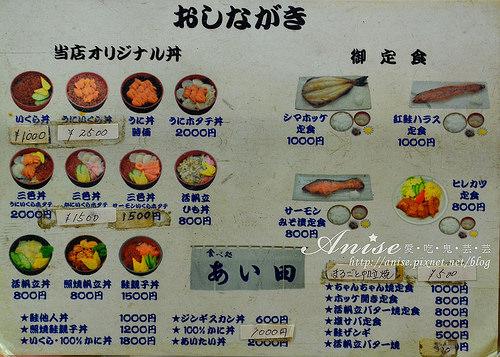 小樽三角市場_008.jpg