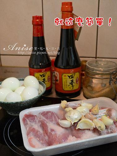 四季醬油_002.jpg