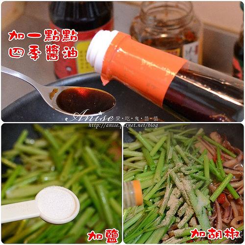 四季醬油_017.jpg