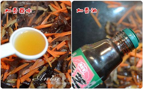 四季醬油_023.jpg