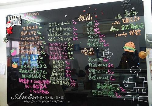 1找餐店_004.jpg