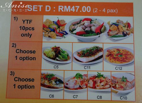 2馬來西亞蒲種釀豆腐_005.jpg