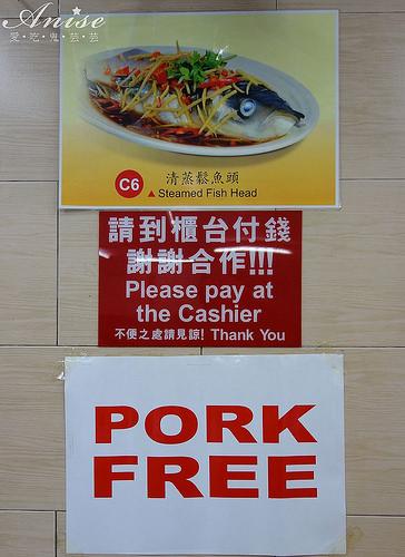 2馬來西亞蒲種釀豆腐_026.jpg
