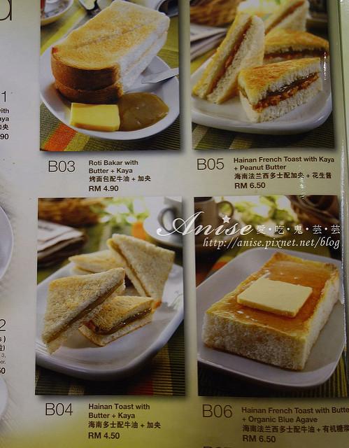 馬來西亞美食、必吃小吃