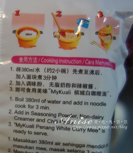 馬來西亞必買零食_029.jpg