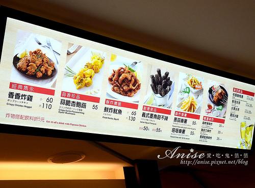 百變香香雞@繼光香香雞2014新品美食推薦