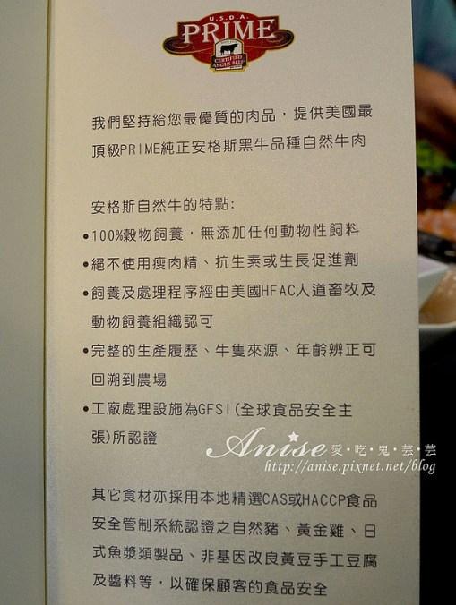 東區涮涮鍋.浪奇時尚鍋物,揪竟是夜店還是火鍋店?(已歇業)