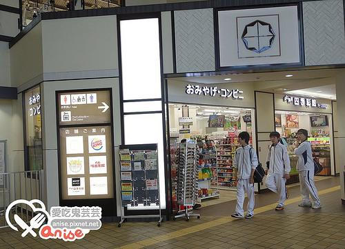 小樽美食.小樽JR海之輝便當@2014北海道自助旅行