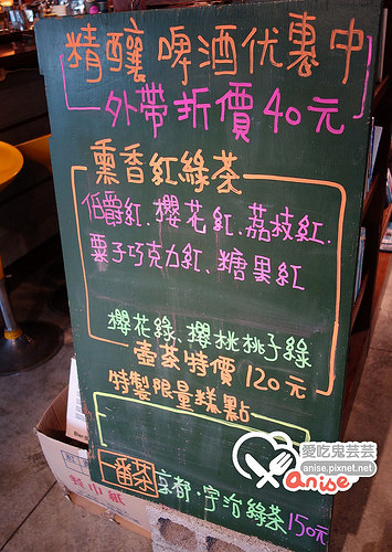 花蓮咖啡美食.9803 cafe