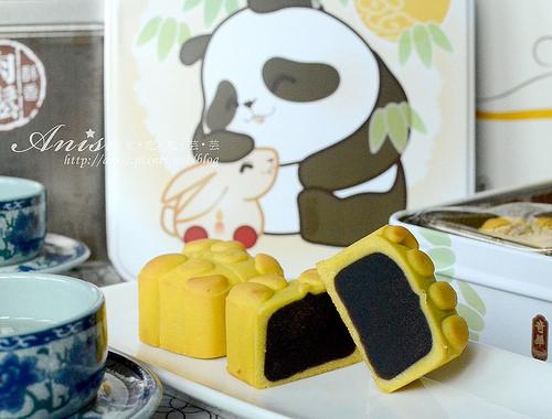 奇華中秋禮盒:廣式月餅、奶黃月餅、熊貓月餅、肉鬆鳳凰捲