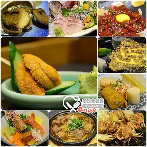 漁六居食,小六食堂升級版之無菜單料裡
